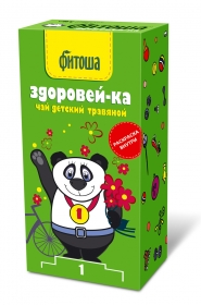 Чай детский травяной «Фитоша» №3 «Здоровей-ка»