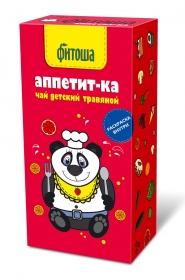 Чай детский травяной «Фитоша» №1 «Аппетит-ка»