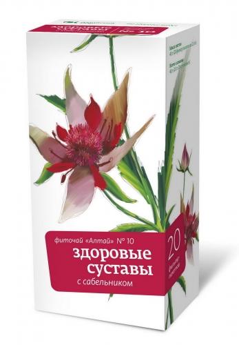 Изображение - Чай здоровые суставы 12073b8af9b07e2c716c3e09bd3f09759208209b