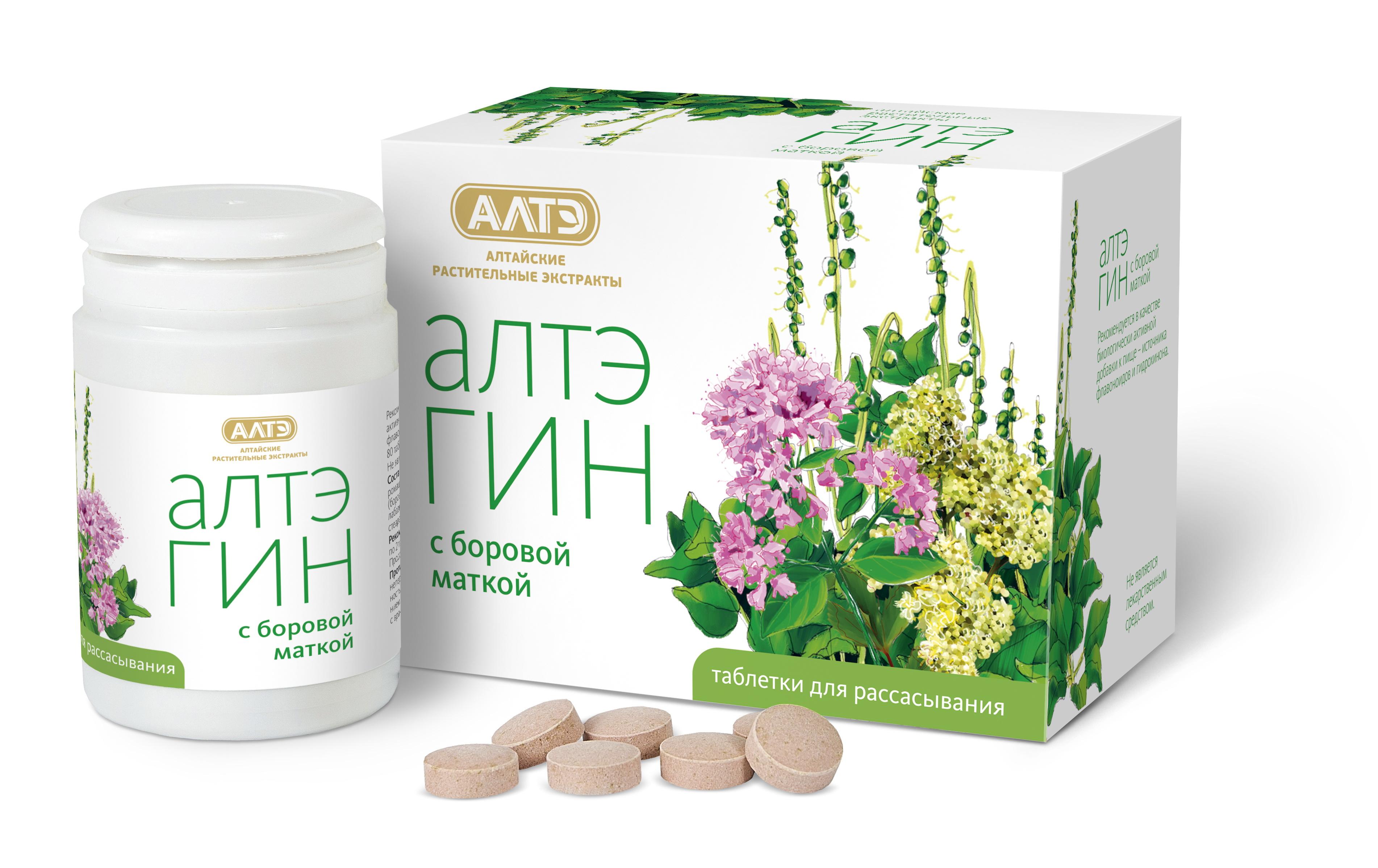 «АлтэГин» с боровой маткой (таблетки для рассасывания)