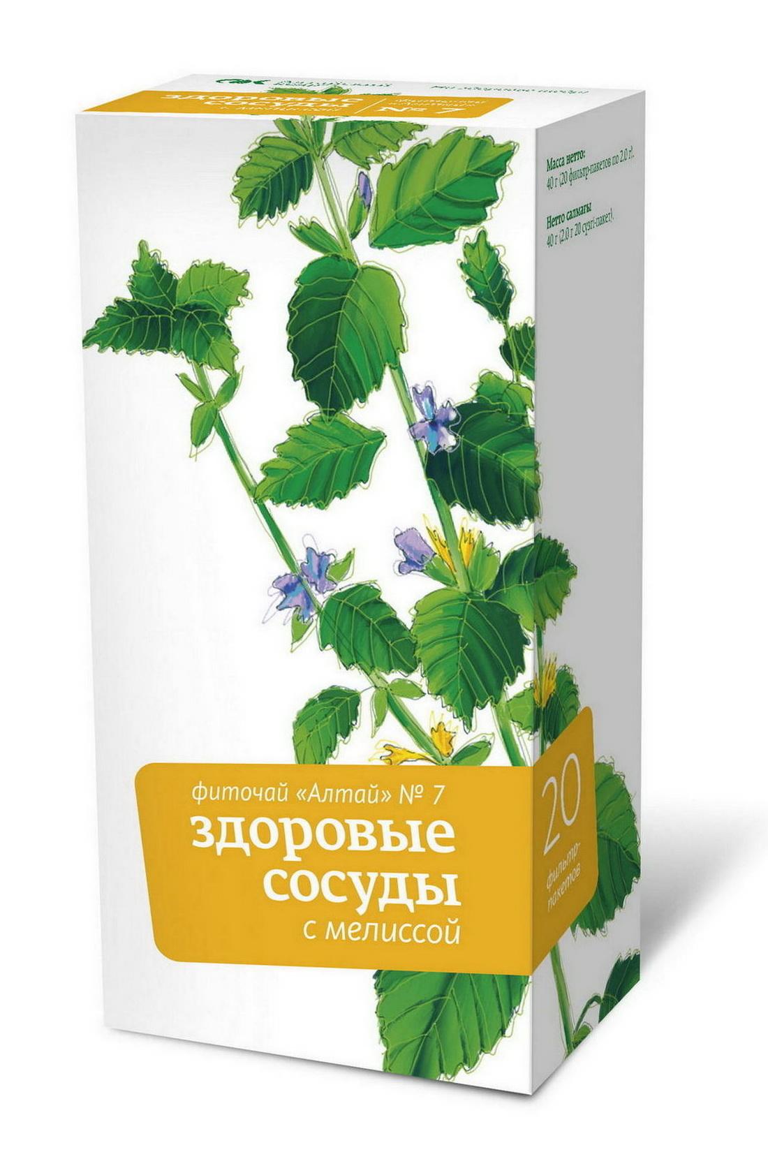 алтайский сбор чай для похудения