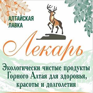 """Алтайская лавка """"Лекарь"""""""